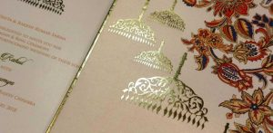 Read more about the article Planning a wedding invite?